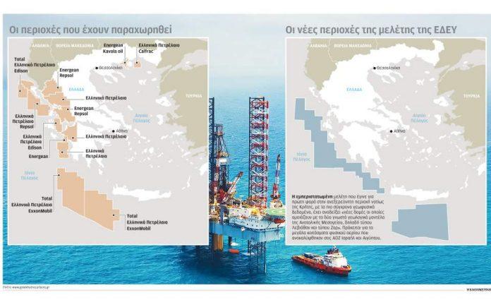 Πιθανό μεγάλο κοίτασμα υδρογονανθράκων στην Κρήτη