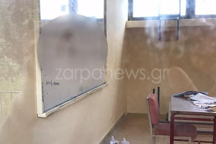 Απίστευτος βανδαλισμός σε σχολείο στα Χανιά – Τα έκανε και τα… πασάλειψε στον πίνακα   Photo