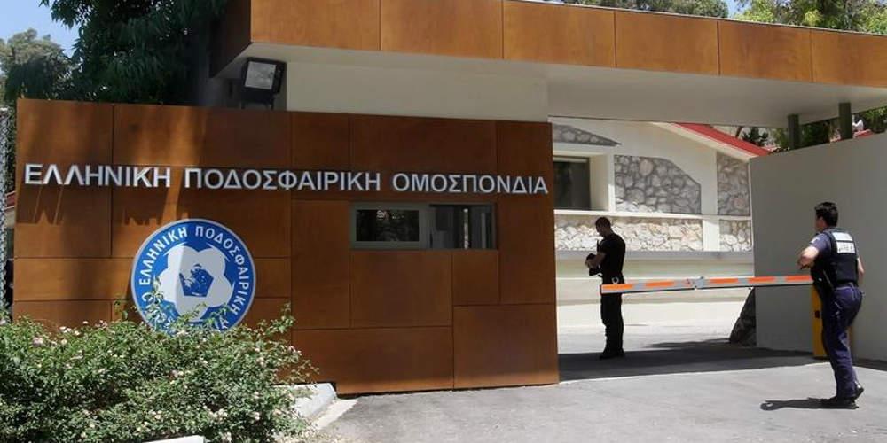 Έφοδος της οικονομικής αστυνομίας στην ΕΠΟ!