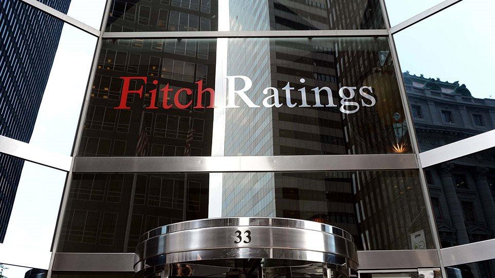 Fitch: Αναβάθμισε την ελληνική οικονομία σε «ΒΒ» από «ΒΒ-»