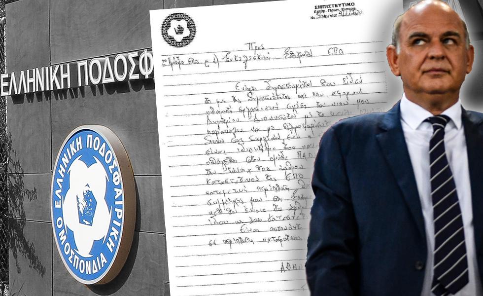 Αποκάλυψη: Ο πρόεδρος της Εφέσεων της ΕΠΟ παραδέχεται ότι ο γιος του δουλεύει στο OPEN του Σαββίδη
