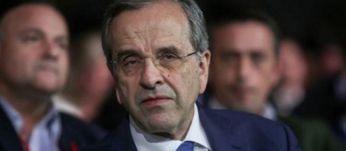 Ο Α. Σαμαράς καταγγέλλει τον Κ.Μητσοτάκη για προσφυγή στην Χάγη: «Θέλει την Συνθηκολόγηση της Ελλάδας»