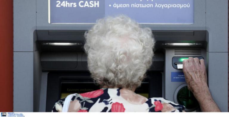Ασφαλιστικό: Τι ισχύει για διαδοχική ασφάλιση και εργαζόμενους συνταξιούχους