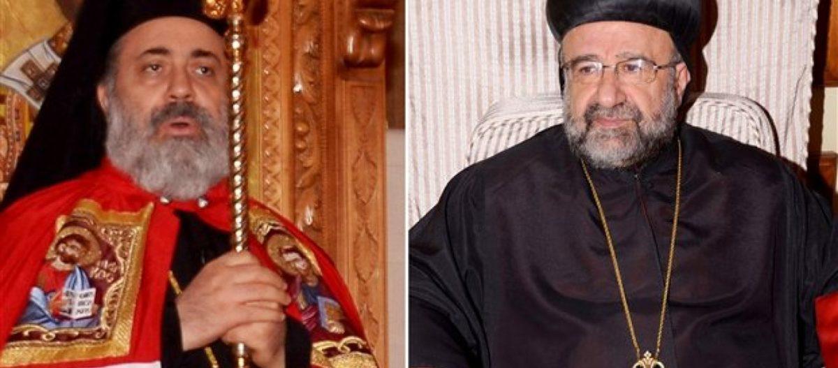 Πέθαναν μαρτυρικά στα χέρια τζιχαντιστών οι 2 απαχθέντες Επίσκοποι της Συρίας επειδή δεν απαρνήθηκαν την Ορθόδοξη Πίστη