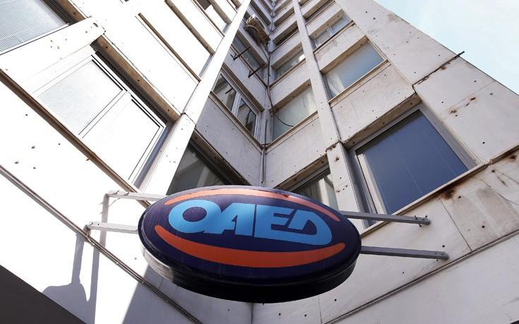 ΟΑΕΔ: Ποιοι δικαιούνται το επίδομα μακροχρόνια ανέργων