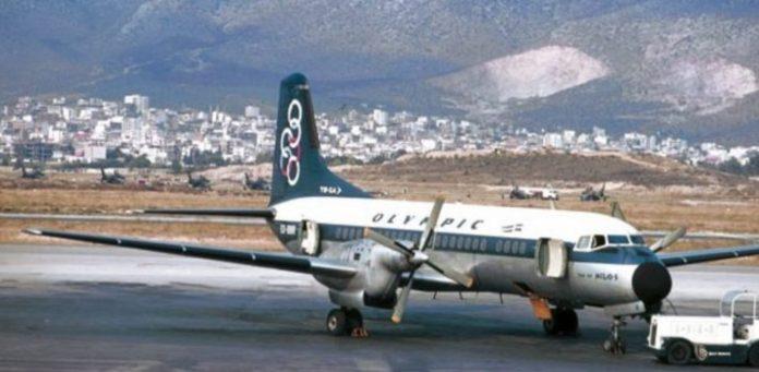 Η αποφράδα ημέρα για την Κρήτη: Το πιο θανατηφόρο αεροπορικό δυστύχημα στην ιστορία της Ολυμπιακής