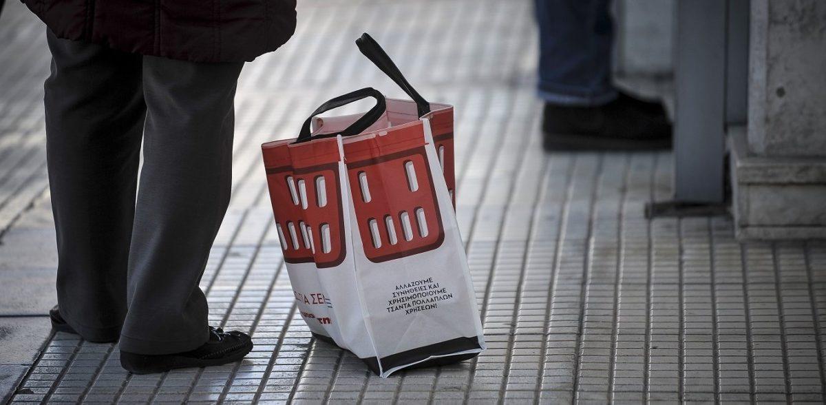 Ερχεται νέο χαράτσι στις πλαστικές σακούλες – Στα σκαριά νομοθετική ρύθμιση