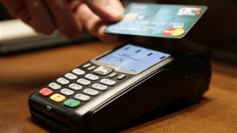 Επιτέλους … πληρωμές με κάρτα στο δήμο!