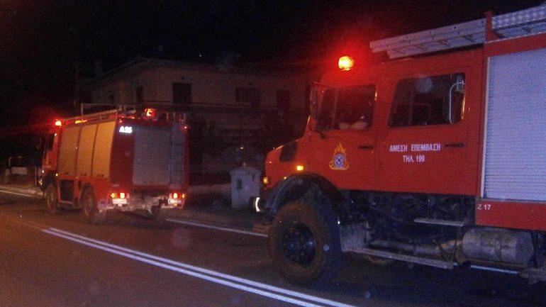 Επί ποδός για φωτιά σε ορεινή περιοχή η Πυροσβεστική