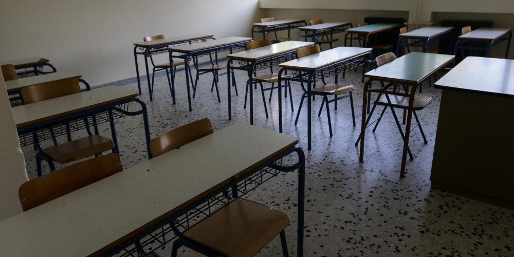 «Υποπτες κινήσεις» στη χρηματοδότηση σχολικής επιτροπής του Δ. Αθηναίων – Σφραγίστηκε λογαριασμός