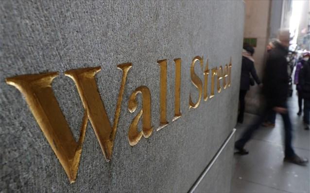 Wall Street: Τέλος στο πάρτι;