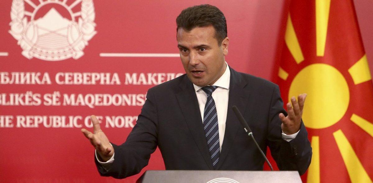 Βόρεια Μακεδονία: Παραιτείται από πρωθυπουργός ο Ζόραν Ζάεφ