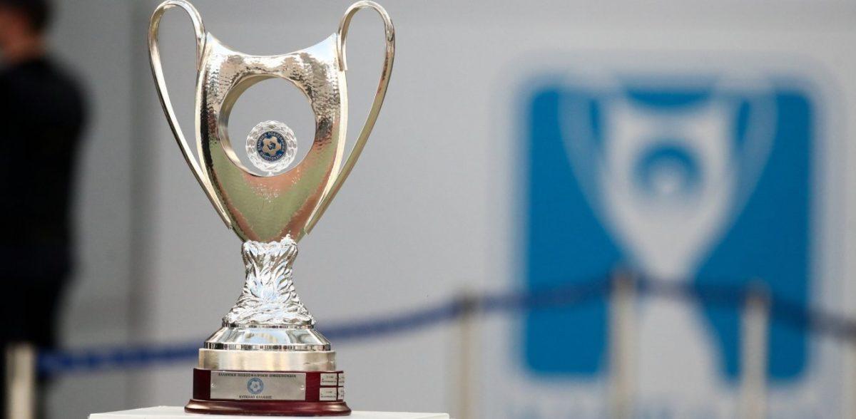 Κύπελλο: Στις 4 Μαρτίου και οι δύο ημιτελικοί – Στις 21.30 το ΠΑΟΚ-Ολυμπιακός