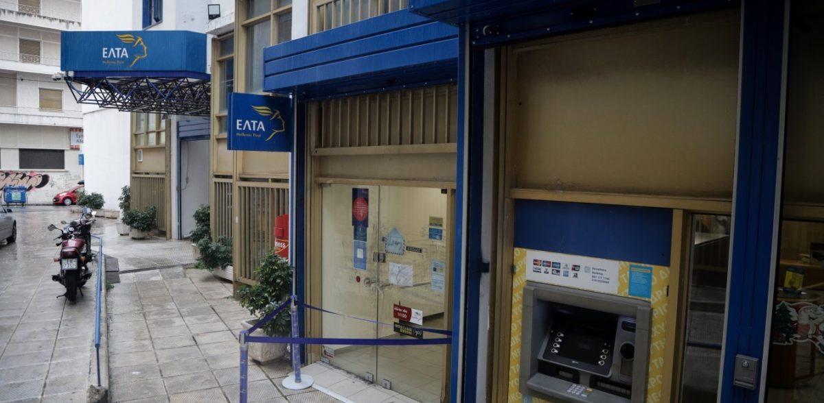ΕΛΤΑ: Κάθε μήνα «βουλιάζουν» κατά 6.000.000 ευρώ – Αντέχουν μέχρι τέλος του 2020