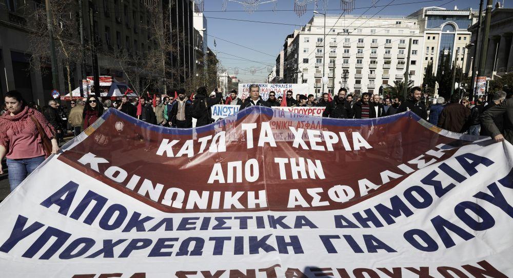 Απεργία: Αυτοί είναι οι κλειστοί δρόμοι στην Αθήνα τώρα – Χάρτης