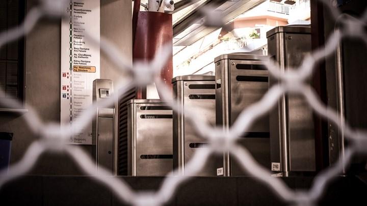 """""""Παραλύει"""" η Αθήνα την Τρίτη: Απεργία σε όλα τα μέσα μαζικής μεταφοράς"""