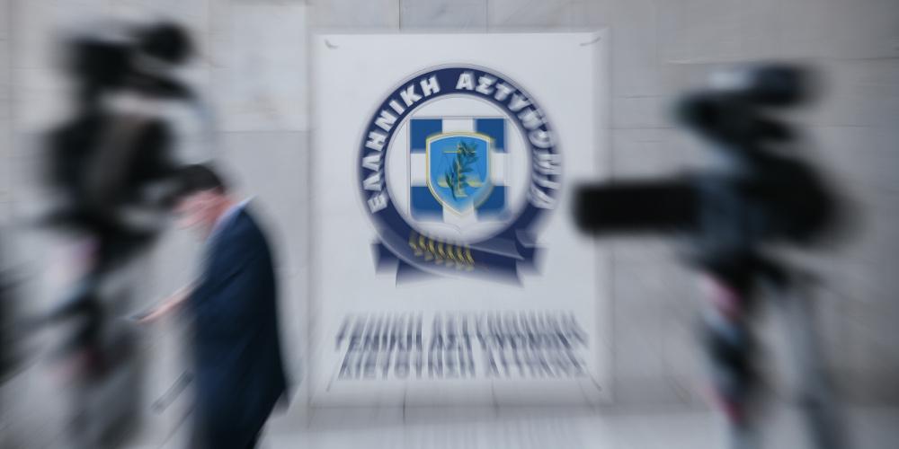 Προκαταρκτική επιτροπή: Τι είπε ο «Μάξιμος Σαράφης» στα δύο τηλεφωνήματα του στη ΓΑΔΑ