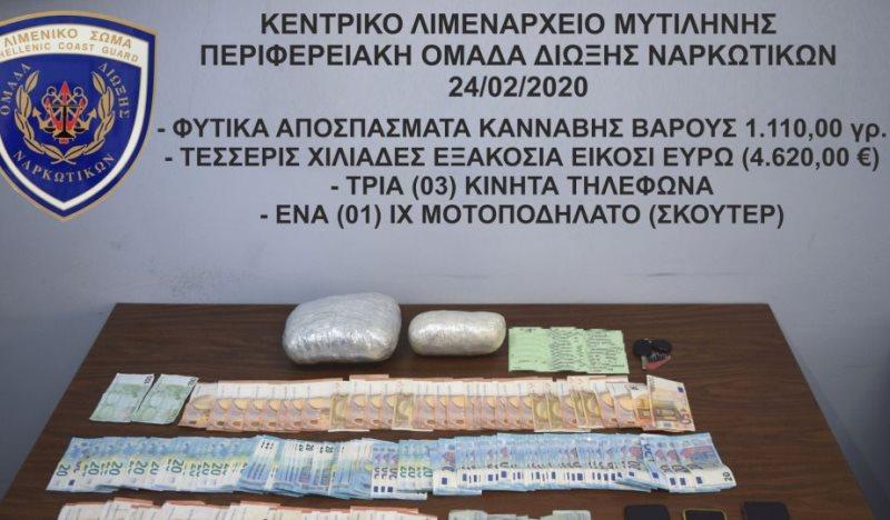 Μυτιλήνη: Ο Kym μύρισε δέμα με ρούχα και βρήκε ένα κιλό χασίς!