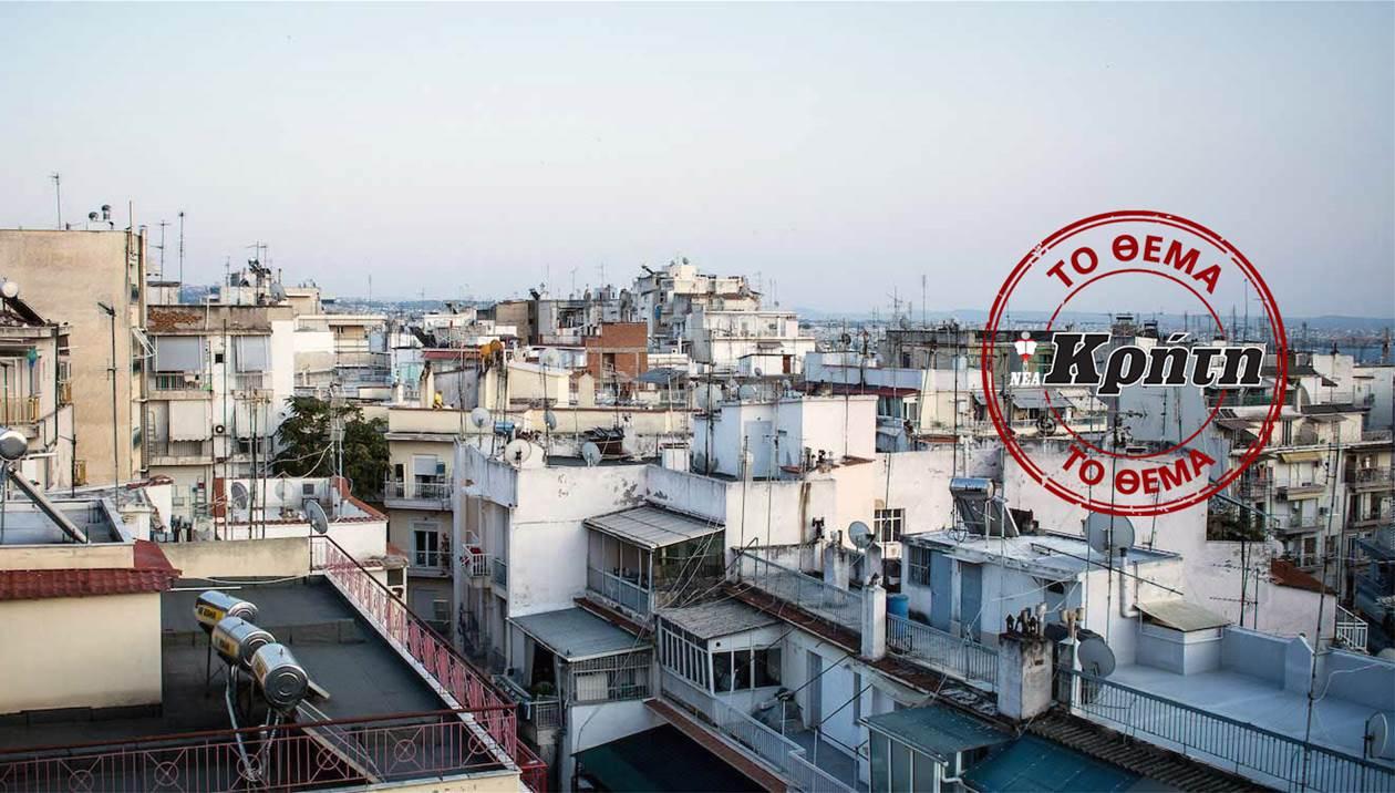 Σπίτια μόνο για πλούσιους: «Εκτοξεύτηκαν στα ύψη τα ενοίκια»