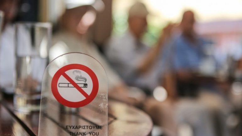 """Αντικαπνιστικός νόμος: Νέα πρόστιμα """"έπεσαν"""" στην Κρήτη"""
