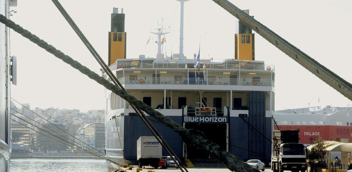 Καιρός: Ακυρώνονται λόγω κακοκαιρίας δρομολόγια πλοίων