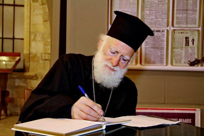 Τιμούν τα 45 χρόνια Αρχιερατείας του Αρχιεπισκόπου Κρήτης Ειρηναίου