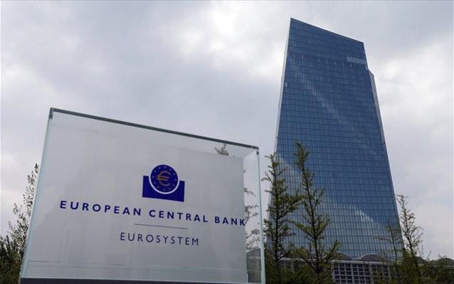 EKT: Στα υψηλότερα επίπεδα από το 2003 αναμένεται η ζήτηση για επιχειρηματικά δάνεια