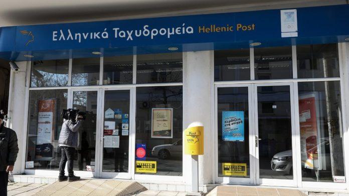 Αποκάλυψη-«βόμβα» για τα ΕΛΤΑ: Ο διευθυντής για το ξέπλυμα του βρώμικου χρήματος κατηγορείται για κατάχρηση €660.000