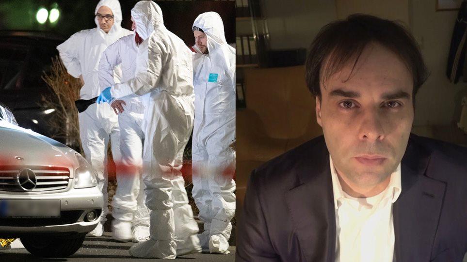 Γερμανία: Ακροδεξιός ο δράστης που σκότωσε 9 ανθρώπους στην Χανάου – Είχε αφήσει προειδοποιητικό μήνυμα