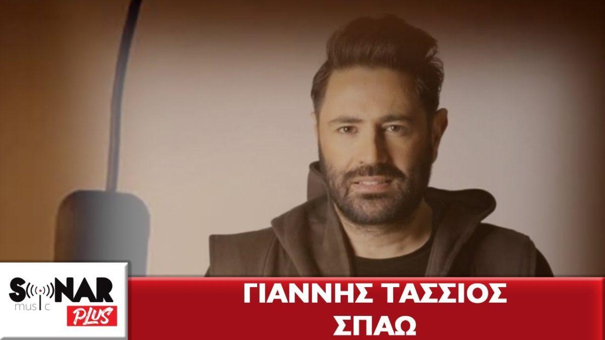 Ο Γιάννης Τάσιος στον Υδρόγειο 106,9 σε μια συνέντευξη στην Κωνσταντίνα Παπαδοπούλου