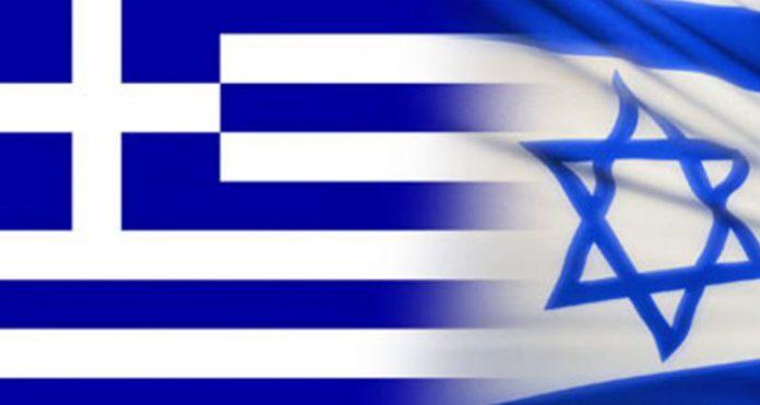 Υπεγράφη το pρόγραμμα Αμυντικής Συνεργασίας Ελλάδος–Ισραήλ για το 2020