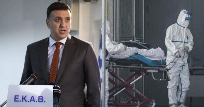 Κορωνοϊός: Ιταλός δερματολόγος νόσησε από τον ιό – Βρισκόταν σε συνέδριο στην Ελλάδα