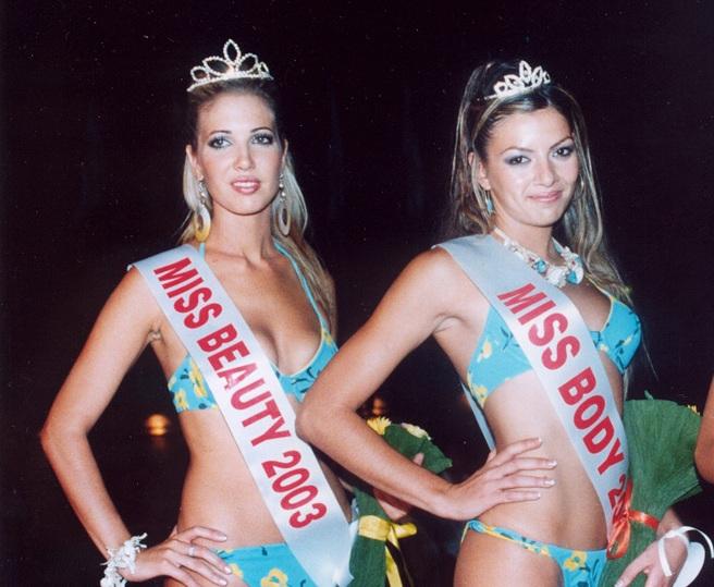 Κατερίνα Μονογυιού: Όταν η βουλευτής της Ν.Δ είχε βγει «Μiss Beauty 2003»! ΒΙΝΤΕΟ