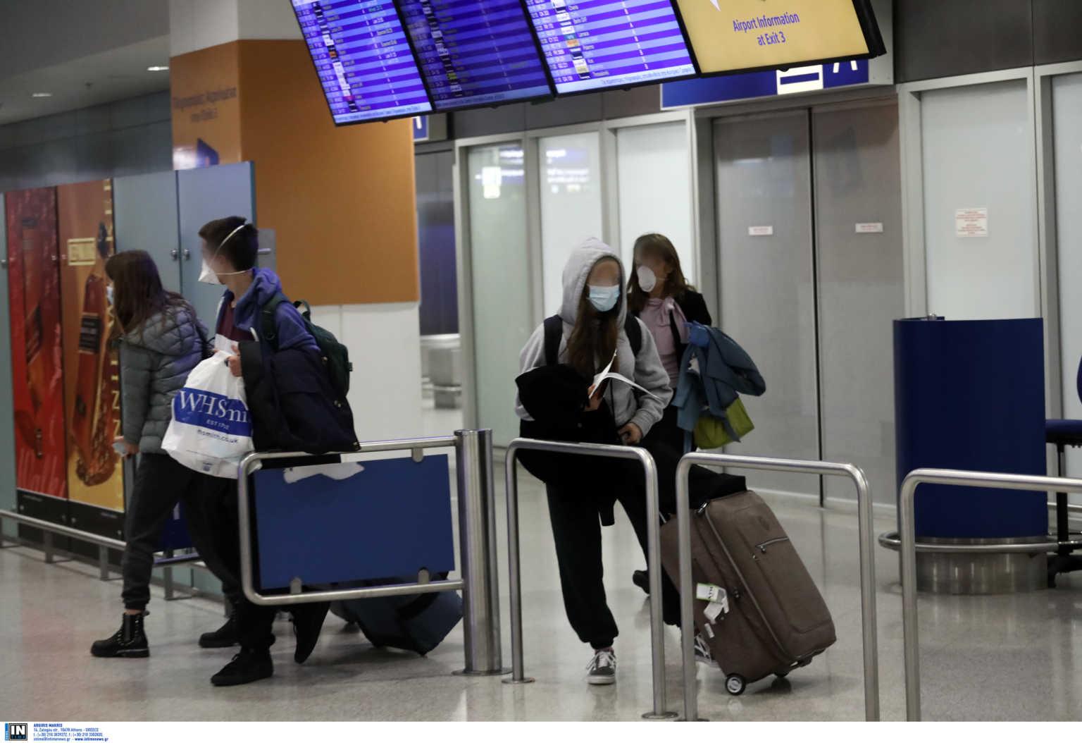 Κορονοϊός: Με πυρετό και βήχα επέστρεψαν από το Λονδίνο μαθητές του Κολλεγίου Ψυχικού