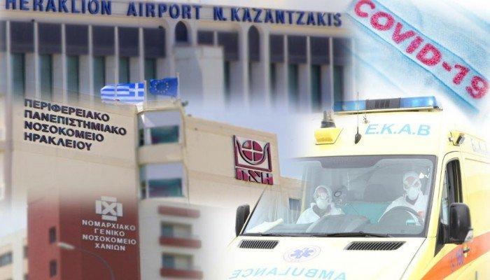 ΕΚΑΒ Κρήτης: Full Emergency ασκήσεις για τον κορωνοιό Covid 19 στην Κρήτη