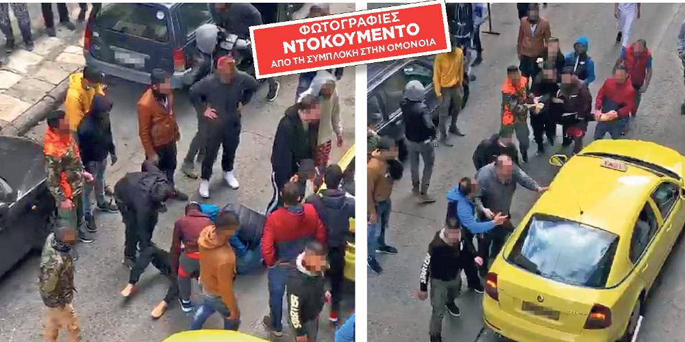Φωτογραφίες-ντοκουμέντο από το φονικό στην Μενάνδρου: «Οι δολοφόνοι είναι γνωστοί και θα συλληφθούν» λέει η ΕΛ.ΑΣ.
