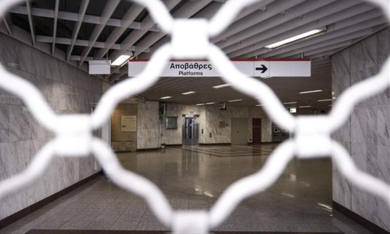Μετρό Άγιος Ιωάννης: Άνδρας έπεσε στις ράγες του μετρό και σκοτώθηκε