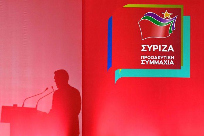 ΣΥΡΙΖΑ: «Χάσαμε γιατί γίναμε μια ακόμα μνημονιακή κυβέρνηση»