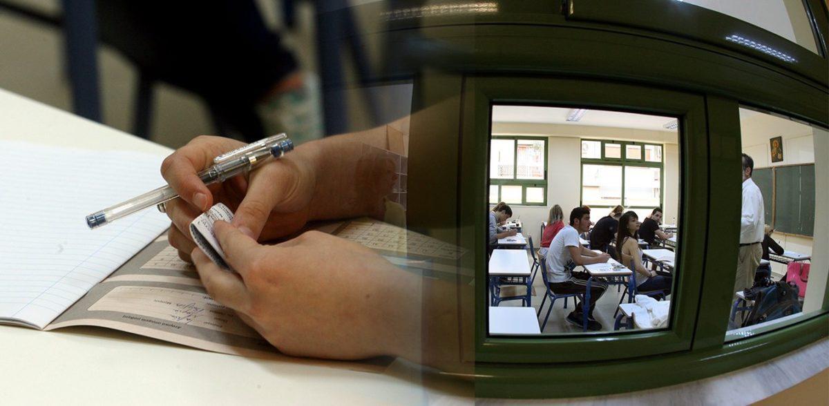 Λύκειο: Έρχονται σαρωτικές αλλαγές και για τις τρεις τάξεις, από τον Σεπτέμβριο