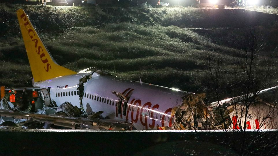 Βίντεο: Η στιγμή της συντριβής του Boeing στο αεροδρόμιο της Κωνσταντινούπολης