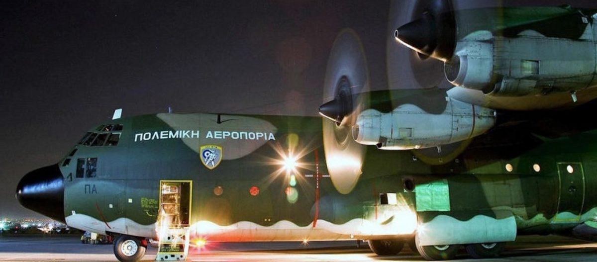 ΕΚΤΑΚΤΟ: Αεροσκάφος C-130 της ΠΑ μετέφερε εσπευσμένα στην Λέσβο 4 διμοιρίες ΜΑΤ – Εκτός ελέγχου η κατάσταση