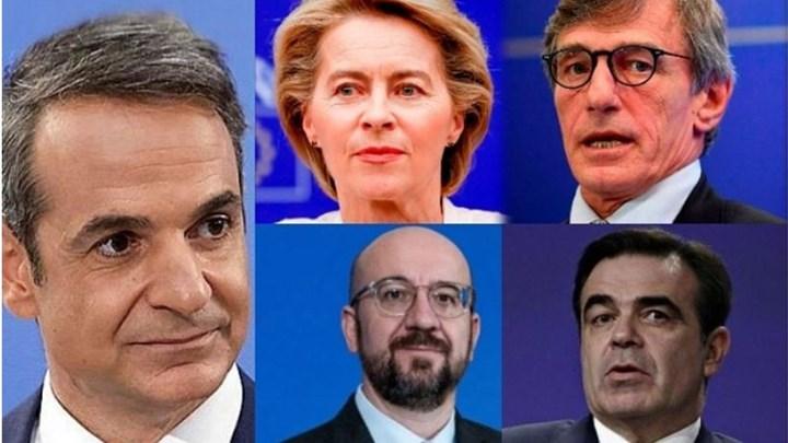 Μεταναστευτικό: Στον Έβρο ο Μητσοτάκης με την ηγεσία της ΕΕ – Θα πετάξουν με ελικόπτερο πάνω από τα σύνορα