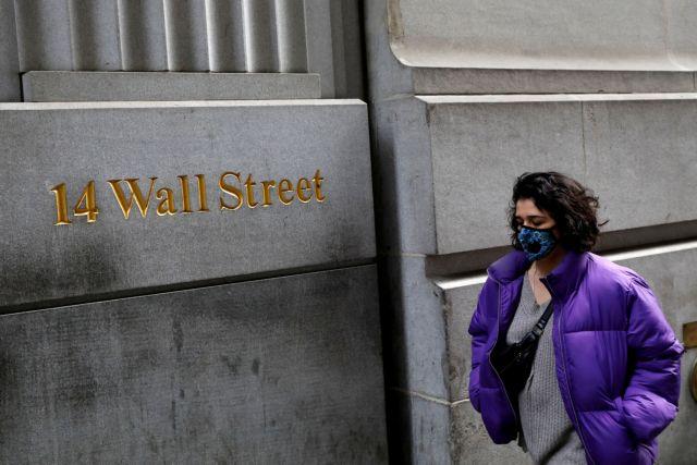 «Βυθίζεται» η Wall Street