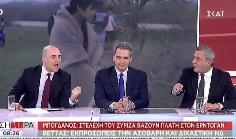 """Χαμός μεταξύ Μπογδάνου – Βέττα στον Σκάι. Κουβέντες όπως """"ανόητε, γελοίε"""" και πολλά άλλα από τον βουλευτή του Σύριζα"""