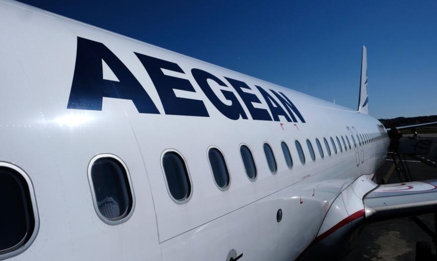 AEGEAN και ΕΛΠΕ: Δωρεάν 10 πτήσεις μεταφοράς φαρμακευτικού υλικού