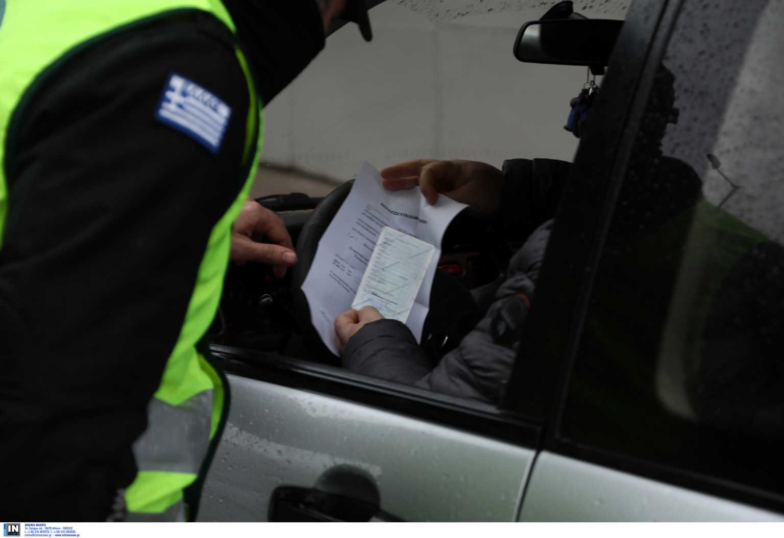 Απαγόρευση κυκλοφορίας: Είδαν ήλιο και… ξεθάρρεψαν – Πάνω από 500 παραβάσεις μέχρι το Σάββατο το μεσημέρι