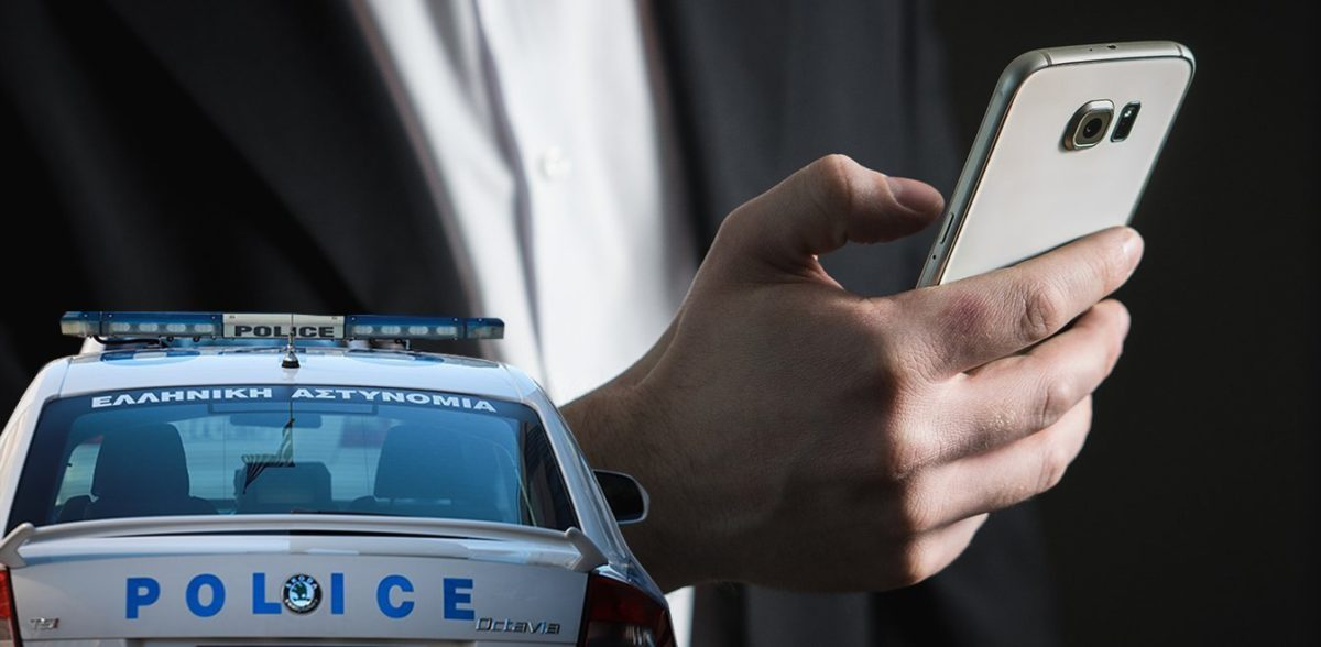 Απαγόρευση κυκλοφορίας: Οι οδηγίες του forma.gov.gr για SMS, εκτύπωση και χειρόγραφη βεβαίωση