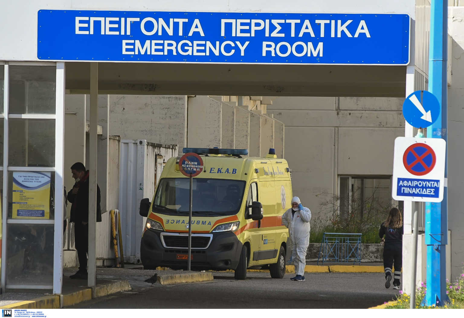 Σκέψεις να δοθεί το επίδομα των 800 ευρώ και σε γιατρούς, δικηγόρους, μηχανικούς