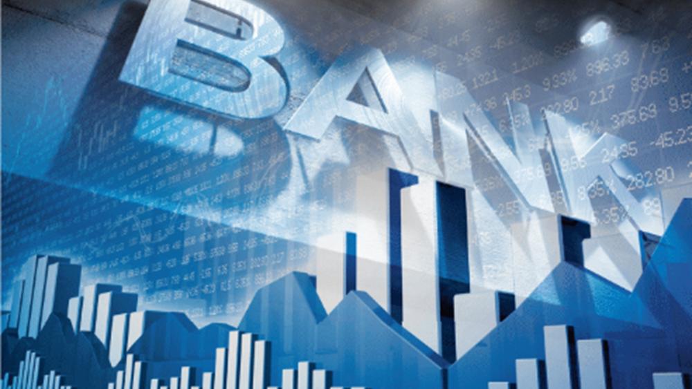 Οι ευρωπαϊκές τράπεζες περικόπτουν τα μερίσματα στους μετόχους