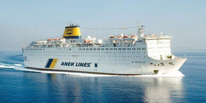 Τσιόδρας: Επιπλέον 20 κρούσματα στο πλοίο «Ελευθέριος Βενιζέλος» της ΑΝΕΚ
